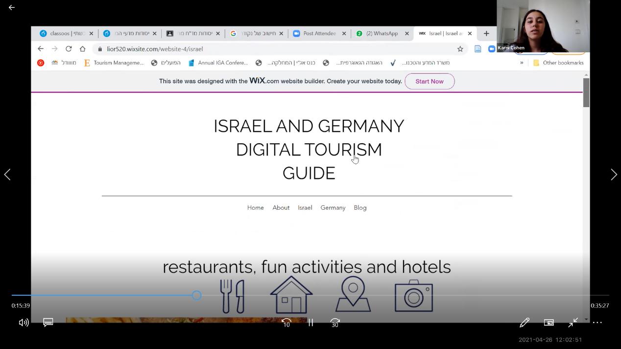 מדריך טיולים דיגיטלי